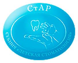 Секция СтАР Детская Стоматология