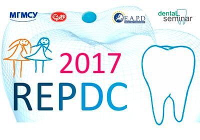 Презентации по лечению кариеса зубов