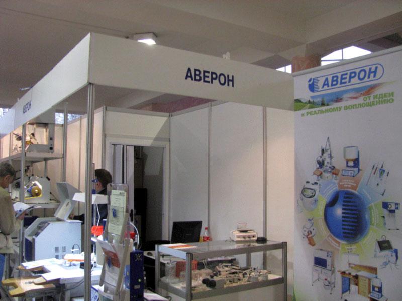 25-й московский международный стоматологический форум