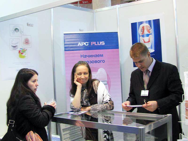 Международный стоматологический форум дентал-экспо санкт-петербург 9 - 11 ноября 2010 года