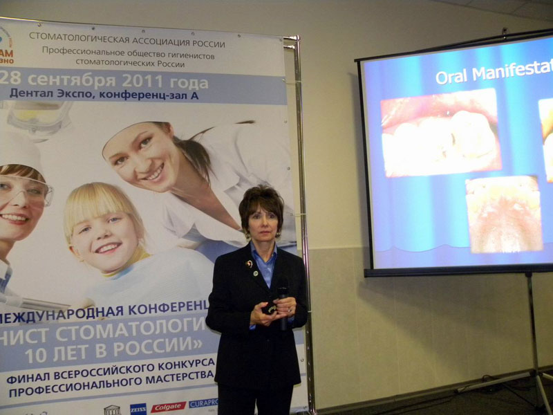 Победители стоматологического конкурса