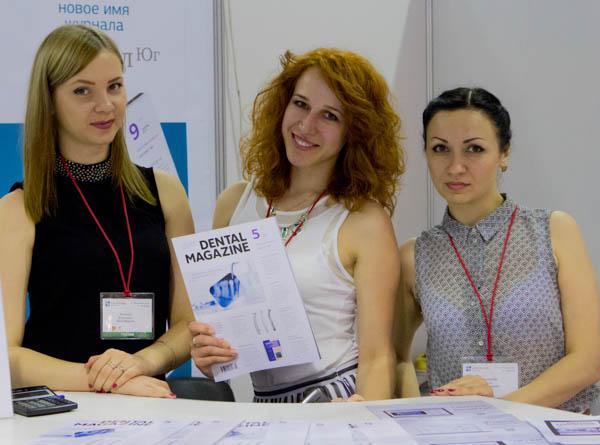Зиповская выставка краснодар