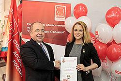 Горяинова Кристина Эдуардовна награждена медалью «Отличник стоматологии»