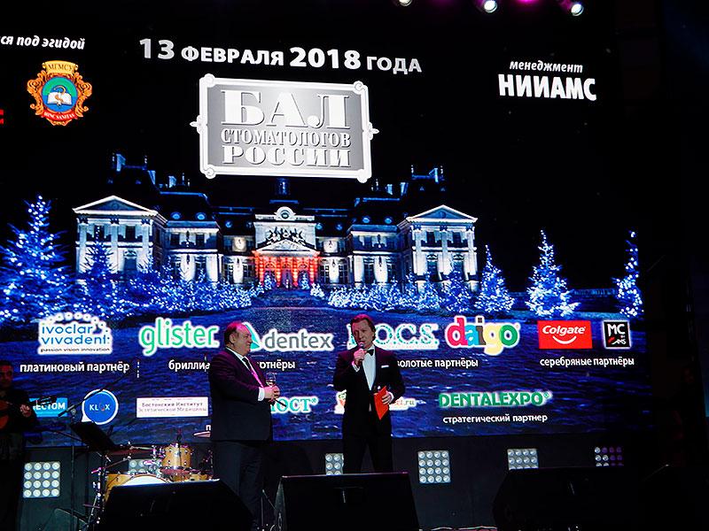 Годом чего объявлен 2018 год в России по указу президента