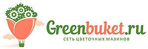 GreenBuket