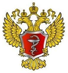 Приказом Минздрава России от 15 июня 2017 г ПРИКАЗ.