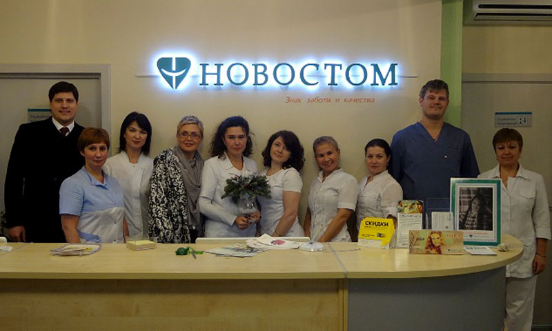 Стоматологический комплекс ПрезиДЕНТ