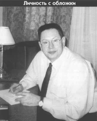Геннадий Петрович Мирошниченко