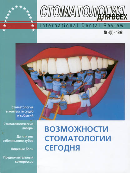 можно перечень журналов для стоматологии схеме подключения счётчика