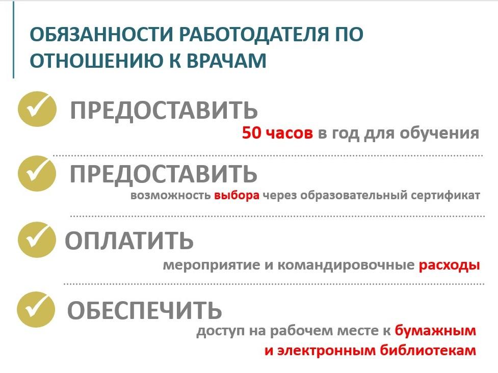Отчет на категорию по стоматологии Золотой Век Коррупции МГУ Городская больница 4 это многопрофильное лечебное учреждение открытого типа 2 категории организовано 01 Экономики и управления предприятиями и